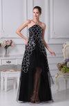 Elegant Spaghetti Sleeveless Zip up Floor Length Party Dresses