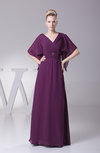 Elegant A-line Elbow Length Sleeve Zip up Floor Length Evening Dresses