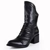 Zipper Wedding Shoes Girls' Chunky Heel Office & Career Boots Mid-Calf Boots