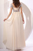 Gorgeous Column Queen Anne Zip up Chiffon Paillette Prom Dresses